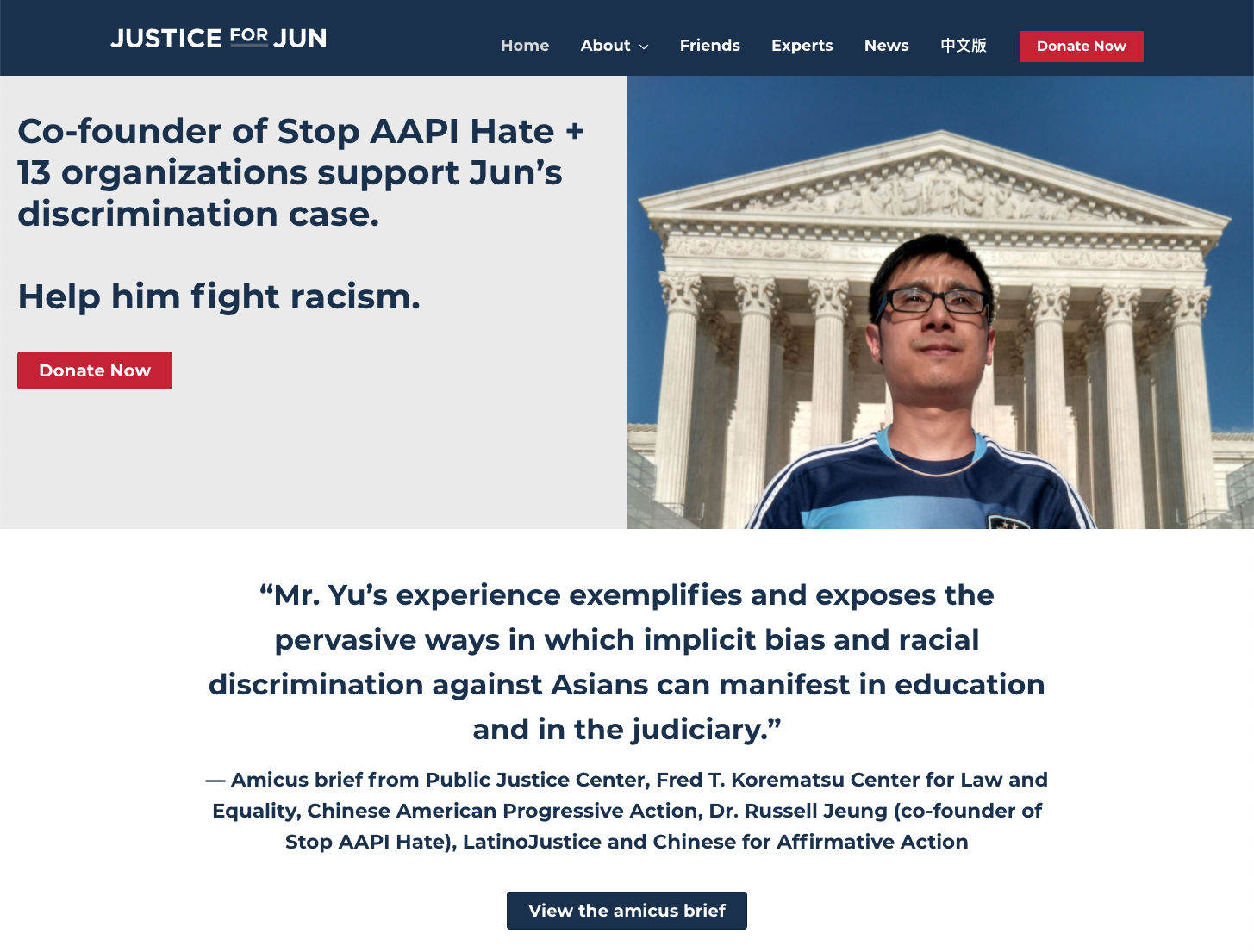 justice for jun home